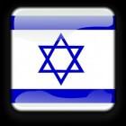 De mythe over de macht van de Israëlische lobby